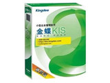金蝶 KIS V3.0商贸基础版(3站点)