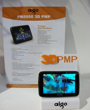 月光宝盒3D MP5闪耀拉斯维加斯CES展