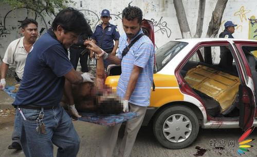 墨西哥旅游城市爆发毒品暴力惨案