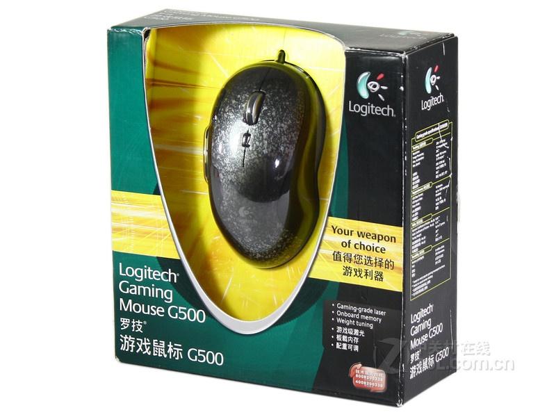 【高清图】 罗技(logitech)g500鼠标外包装正面 图108