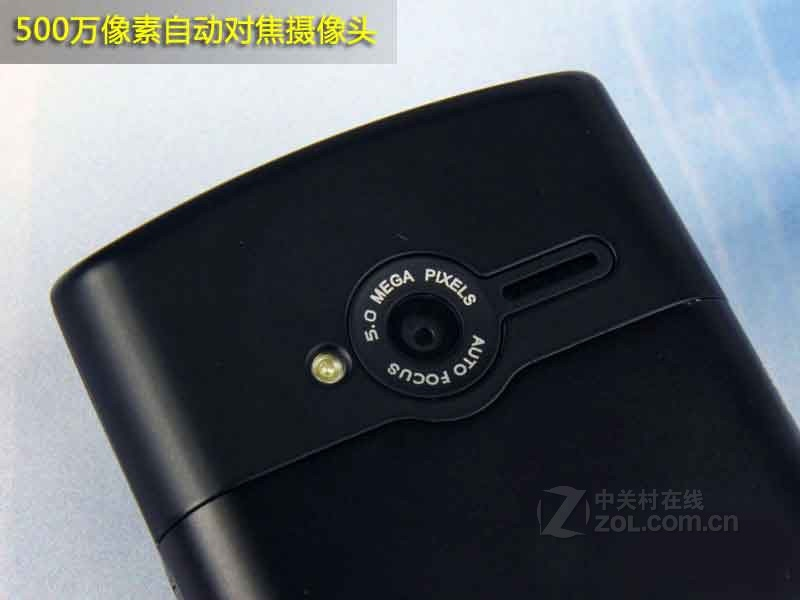 飞利浦 x815 直板 非智能手机 触屏 图片 一起搜,比较购物高清图片