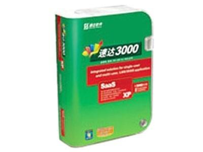 速达 SaaS 3000(XP 单机版)