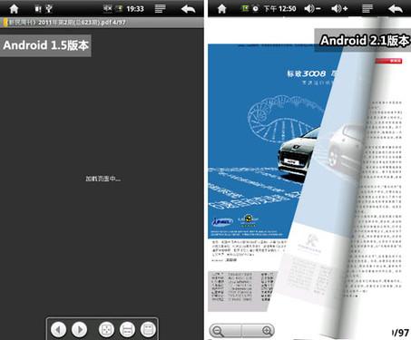 智能MP4普及潮!昂达VX570R发布299元