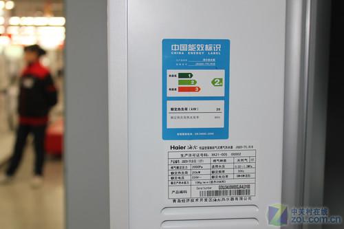 促销最后一天 海尔燃气热水器2080元图片
