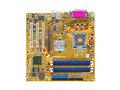 华硕P5P800-VM