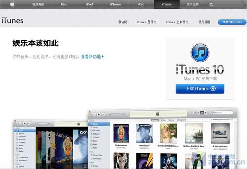 """创建账户"""",如果您按照此步骤就落入苹果"""