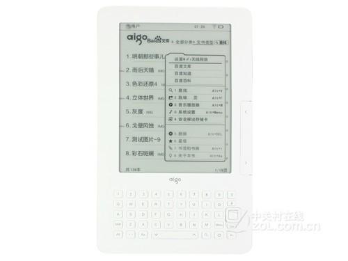 超轻薄机身 爱国者EB800A现售959元