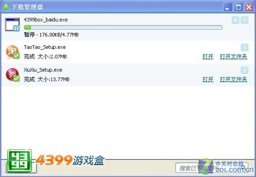 4399游戏盒 助阵上网本也能畅快玩单机