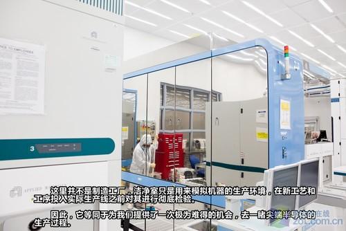 多图揭秘 尖端半导体芯片研发生产过程