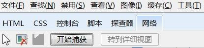 抛开嗅探工具 让IE9捕获视频地址下载