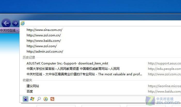 界面焕然一新 评IE9浏览器的六大亮点