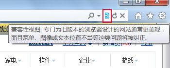 微软IE9锋芒毕露 应用兼容性首屈一指