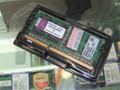 金士顿 4GB DDR3 1333(