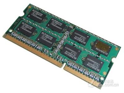 金士顿 4GB DDR3 1333(笔记本)