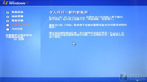 从此甩掉光驱 U盘安装系统最详攻略