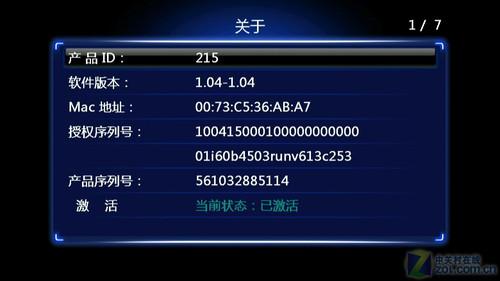有片源有电视 迅扬高清网络播放机评测