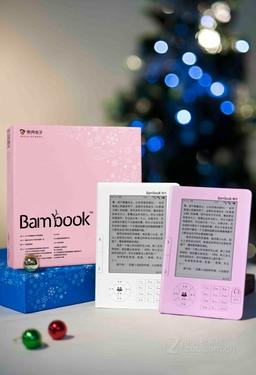 唯美清新 盛大Bambook电子书双色图赏