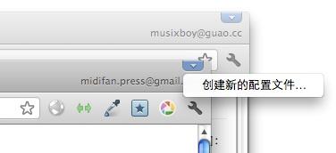 Chromium浏览器 正式启用多用户登录