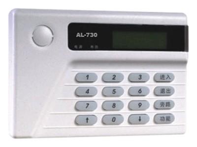 艾礼安 AL-730 总线编程键盘