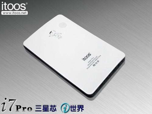 电容屏+三星芯新品itoos i7pro曝光