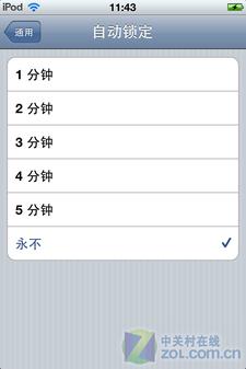cydia源 iphone越狱必备软件使用教程(未)