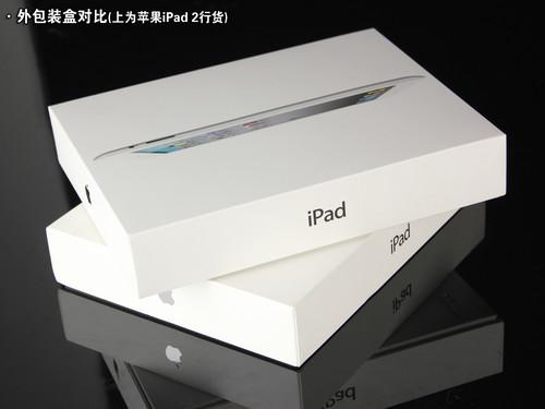 3688元灭水货?国行苹果iPad 2有何不同