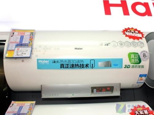 四倍增容热水更多 海尔电热水器热卖-中关村在线