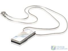 时尚珍珠贝设计 创见V90P新品U盘上市