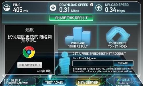 3G慢了吗?北京长安街及沿线3G网络实测