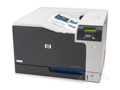 HP CP5225n   VIP 惠普专卖店 *代理商,正品行货,全国联保,带票含税,全国货到付款。