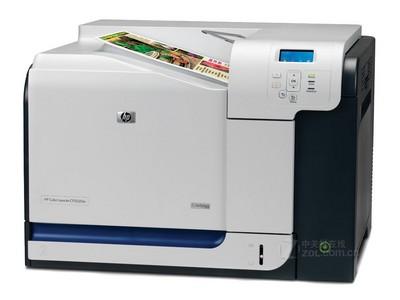 HP CP3525dn