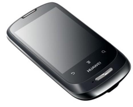 华为天翼QQ手机C8500S今日上市