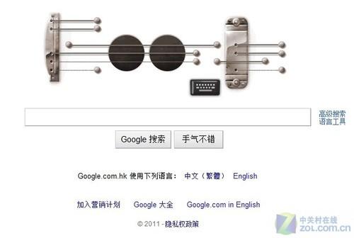 纪念美电吉他大师 谷歌有声涂鸦弹神曲