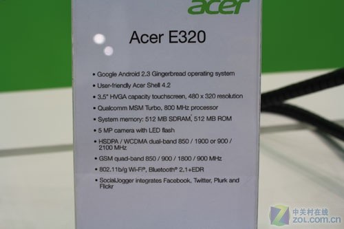 �ж�Android2.3�»� Acer E320�ֳ��ײ�