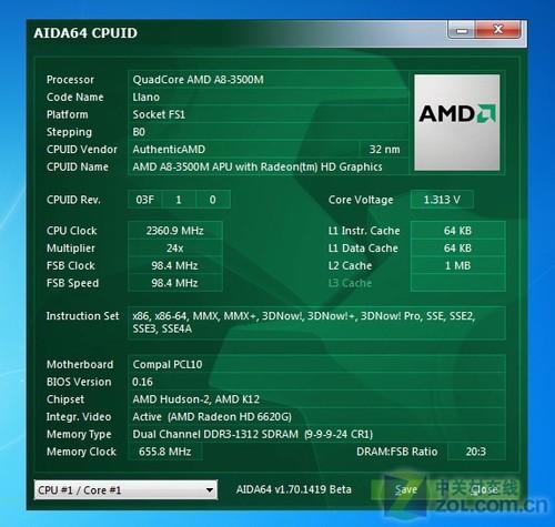 AMD Sabine平台LlanoAPU技术解析