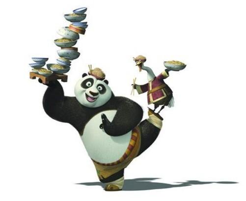 灯光熊猫可爱头像