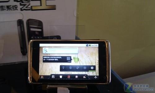 国产Android双煞 首派A70/A101惊艳亮相