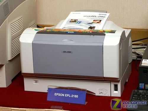 限5台 爱普生2180黑白激光打印机4499元