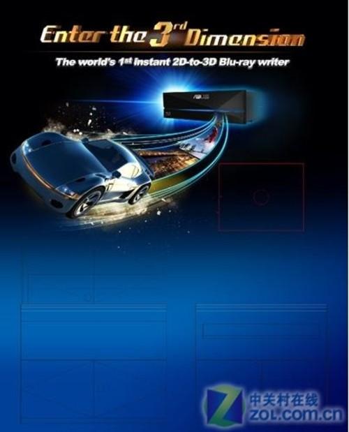 最低不足5元 4款25GB蓝光刻录盘推荐