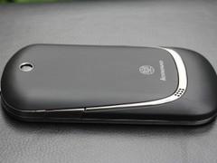 联想 乐Phone S1 黑色 背面图