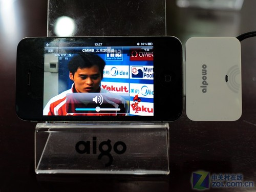 iPhone也能看电视 全球首款iPod CMMB产品发布
