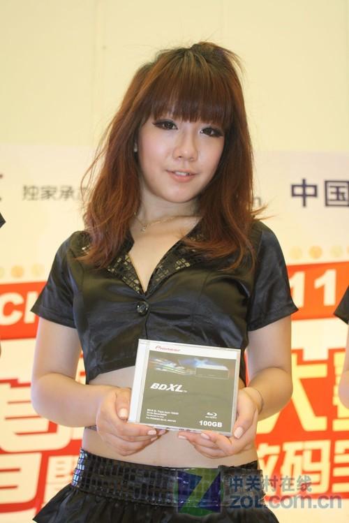 美女骑兵先锋_竟引发骚动 cj2011美女亮相先锋展台