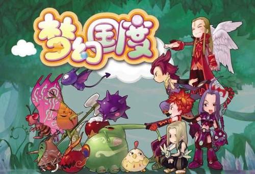聚焦中国网络游戏的收费模式及其变迁