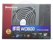 不测80+只为省钱 航嘉WD500电源图赏