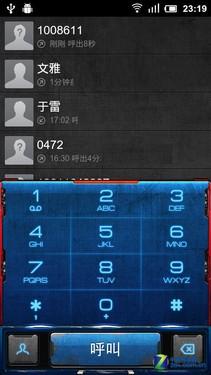 MIUI+双核你问我答 小米手机功能全面评测