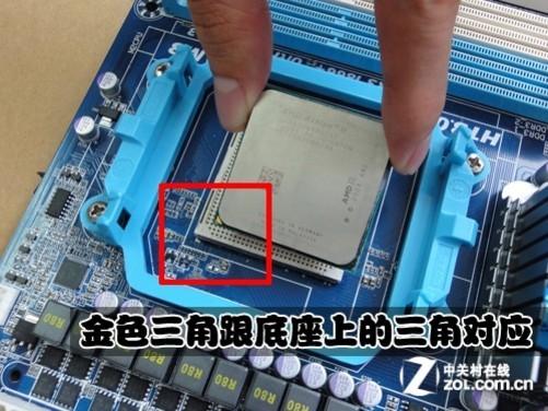 cpu 正文  am3/am2 /am2的主板安装amd处理器都是相似的,大同小异