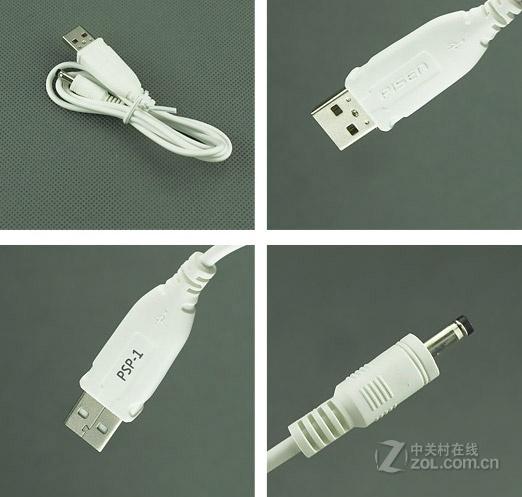 品胜usb充电线 psp-1