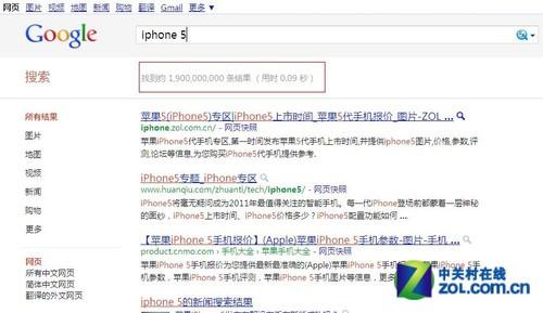苹果运营商热脸贴苹果眼里手机iPhone5?_三大暗网怎么只有进图片