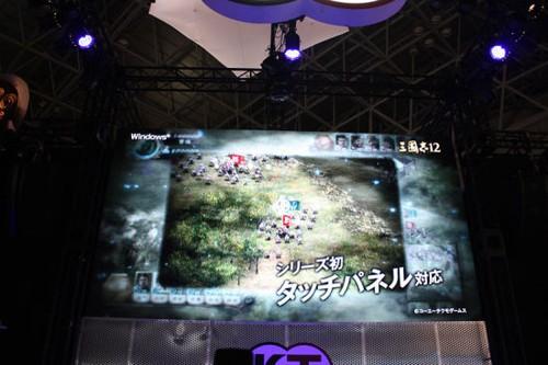 光荣《三国志12》实拍 游戏支持掌上电脑