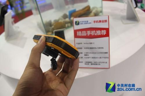 新品三防神机 TecFace极客J2现身ZOL展台